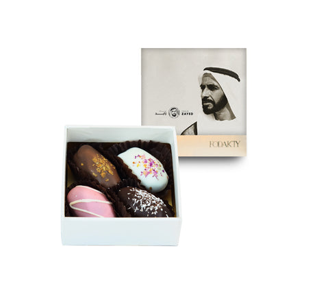 Year of Zayed Small Square Chocolate Covered Dates Gift Box