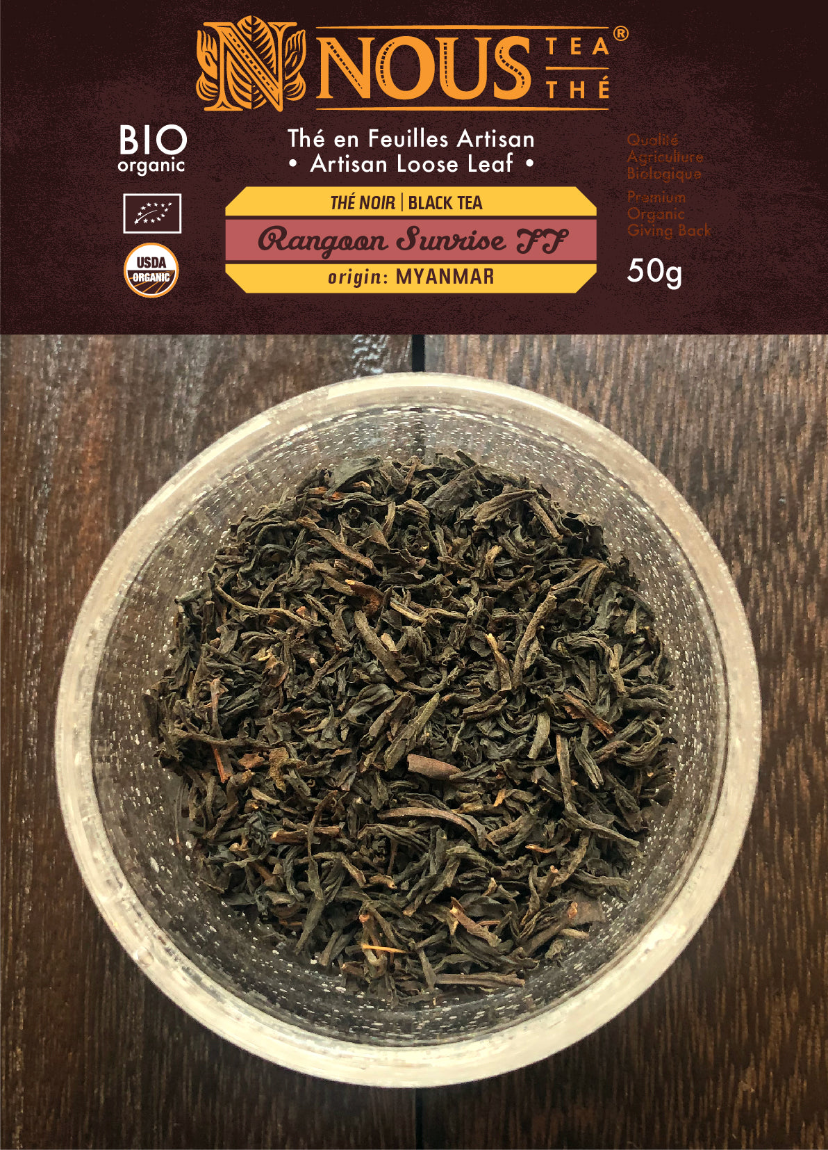 Artisan collection: Rangoon sunrise black organic breakfast tea