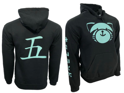 The Weeknd Kiss Land Hoodie