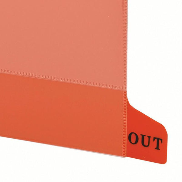 Smead End Tab Poly Out Guide, Two Pocket, Bottom Position Tab, Letter Size, Red, 25 per Box (61950)