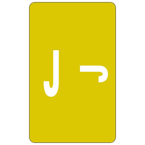 Smead AlphaZ ACCS Color-Coded Alphabetic Label, J, Label Sheet, Yellow, 100 Labels per Pack (67180)
