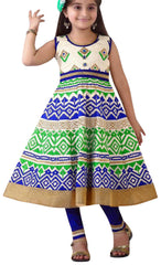 Girl's Cream And Blue Salwar Suit