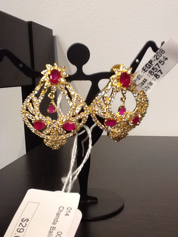 Chand Bali Ear Rings VS-O105