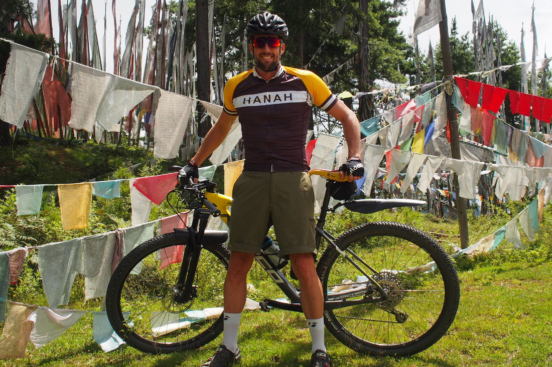 Prepping for Bhutan's Tour of the Dragon mountain bike race (Part 1 of 3)