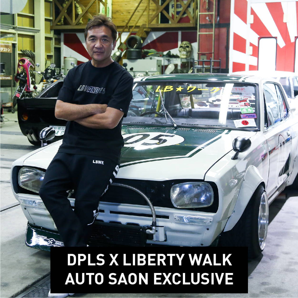 DPLS X Liberty Walk Auto Salon Exclusive