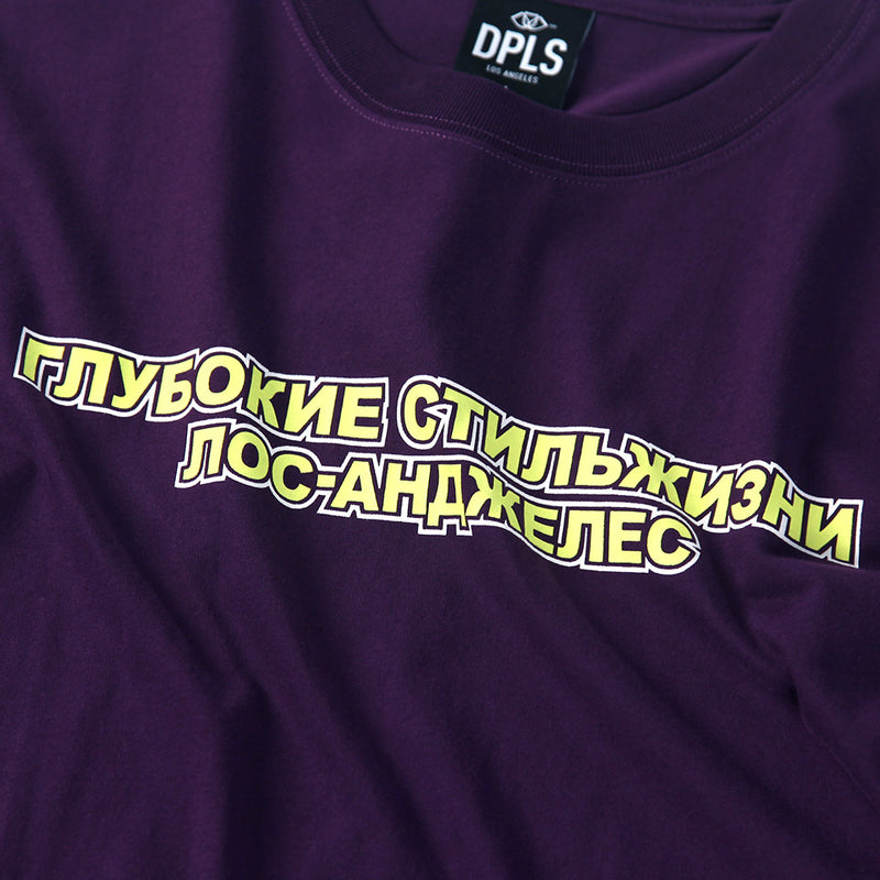 DPLS SLAVIC TEE - PURPLE (1649209835591)
