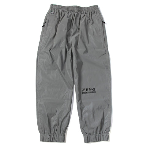 WITHOUT WARNING PANTS- GRAY