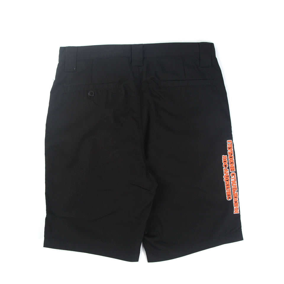 DPLS SLAVIC SHORTS - BLACK