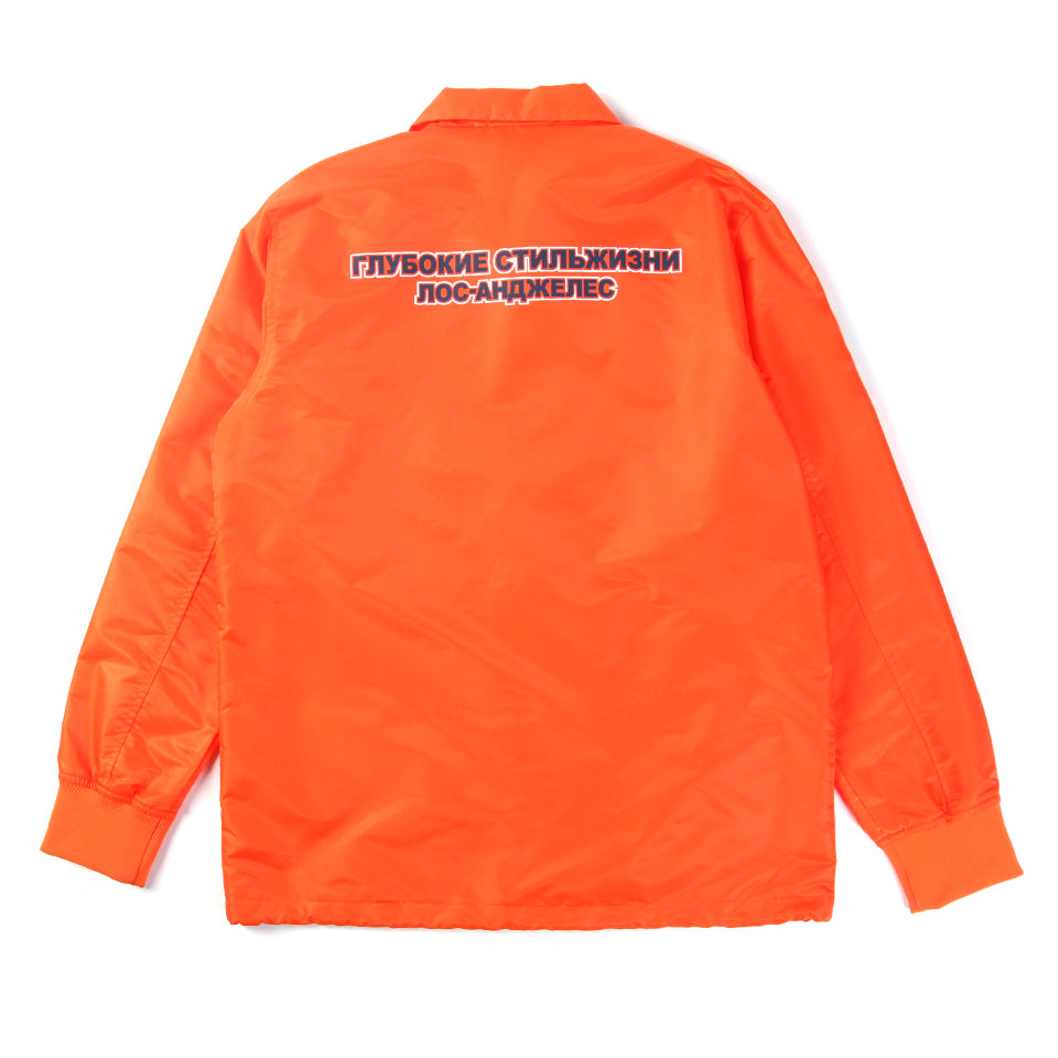 DPLS SLAVIC COACH JACKET - ORANGE