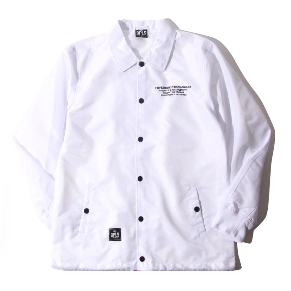DPLS SLAVIC COACH JACKET - WHITE