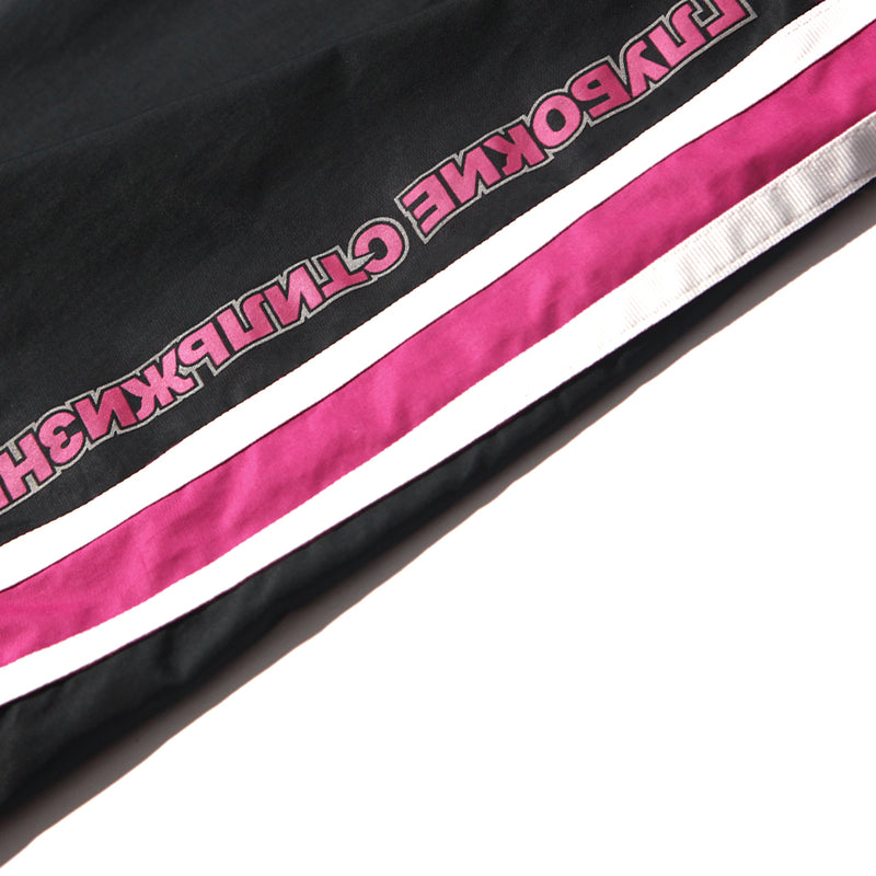 DPLS SLAVIC TRACK PANTS - PURPLE/BLACK