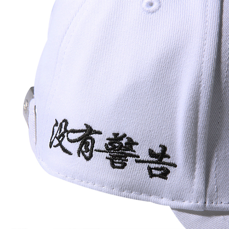 WITHOUT WARNING POLO CAP - WHITE
