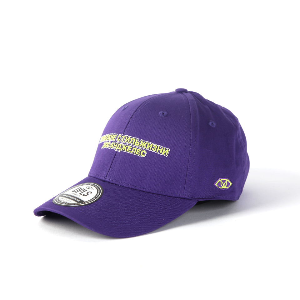 DPLS SLAVIC POLO CAP - PURPLE