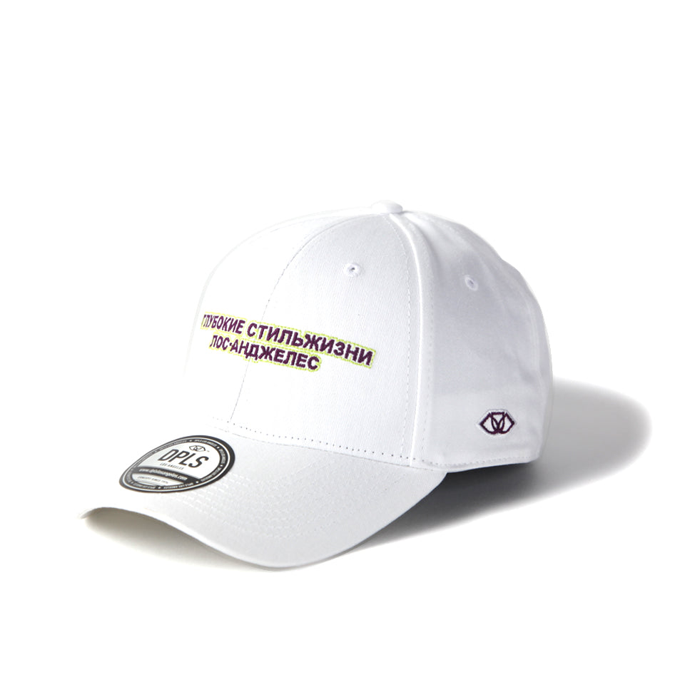 DPLS SLAVIC POLO CAP - WHITE