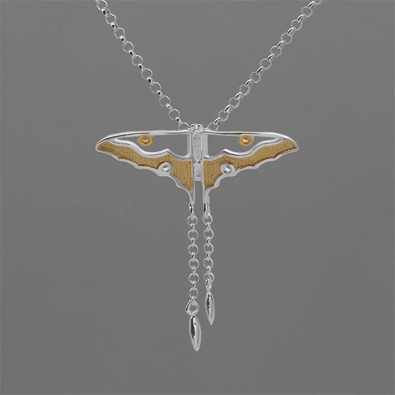 Swallowtail Butterfly - Sterling Silver