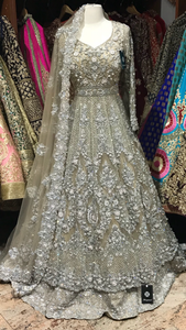 Champagne Custom Made Bridal Lacha