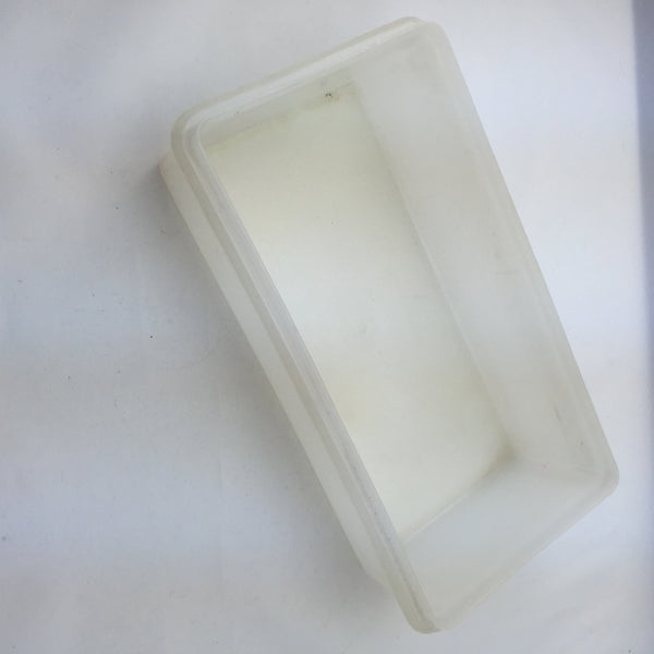 Vintage - Rectangle Keeper Base Only Tupperware Code 877-5