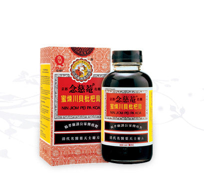Nin Jiom - Pei pa Koa -  Herbal Cough Syrup 300ml - Mountain Health Online