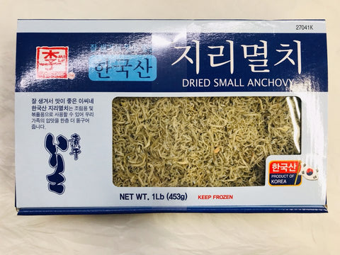 [YISSINE] DRIED SMALL ANCHOVY 1LB / 이씨네 한국산 지리멸치 453g