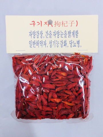 Dried Chinese Matrimony / 구기자 113g