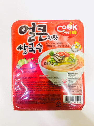 [Cooksee] Rice Noodle spicy Hot & Spicy / 쿡시 쌀국수 얼큰한맛 (92g)