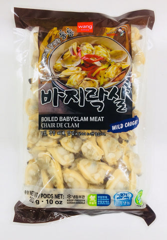 [Wang]  Boiled Baby Clam Meat / 왕 바지락살 (283g)