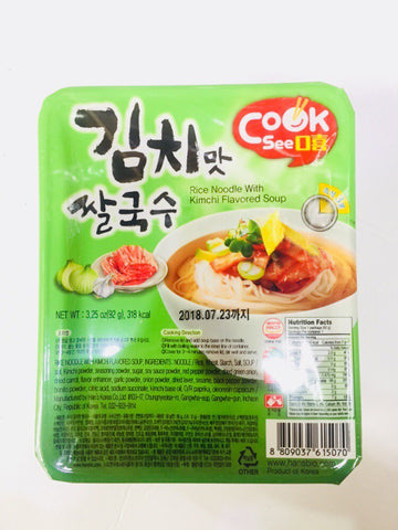 [Cooksee] Rice Noodle Kimchi / 쿡시 쌀국수 김치맛 (92g)