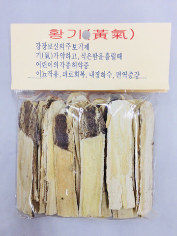 Milk Vetch Root / 황기 113g