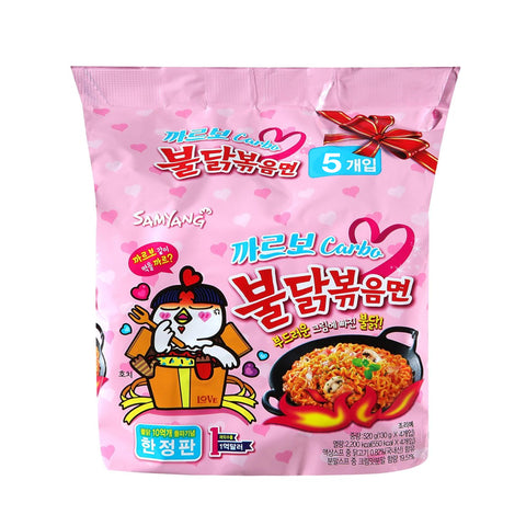 [SAMYANG] Spicy Chicken Ramen Carbo / 삼양 불닭 볶음면 까르보 (5ea/PK)