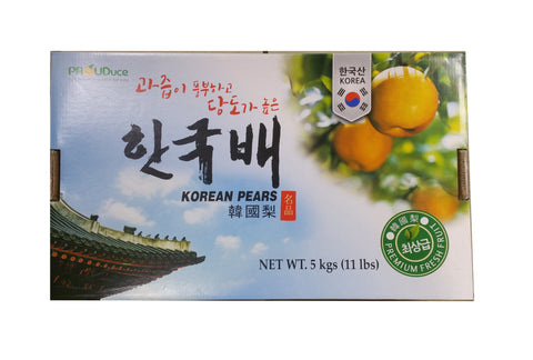 Korean Shingo Pear/한국산 신고배 (9ea/box)