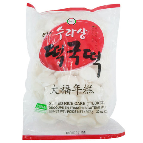 [Surasang] Sliced Rice Cake/수라상 떡국떡 (2LB)