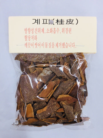 Dried Cinnamon / 계피 113g