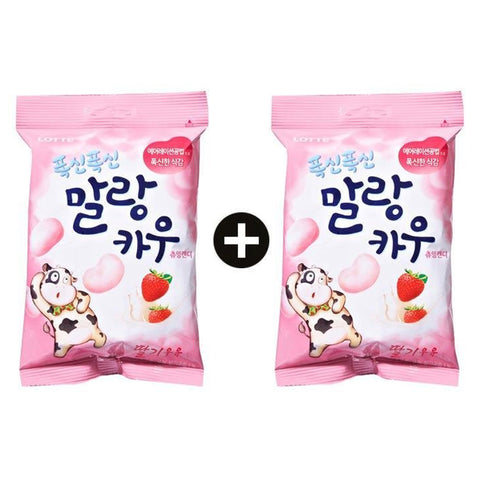 [Lotte] Chewing Candy - Strawberry / 말랑카우-딸기맛 (63g x 2Bag)