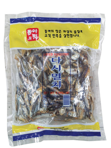 [Dong-A] Dried Anchovy for Dashi/동아 다시멸치 (8oz)