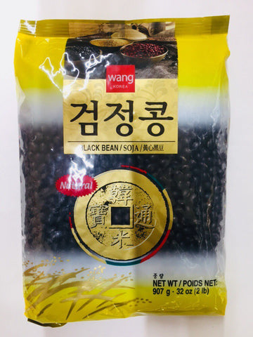 [WANG] BLACK BEAN / 왕 검정콩 2LB