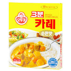 Ottogi 3Mins Quick & Easy Curry(Mild))/오뚜기 3분 카레 (순한맛)
