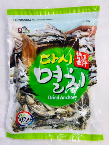 [ASSI] DRIED ANCHOVY FOR SOUP 14oz / 아씨 다시멸치 400g