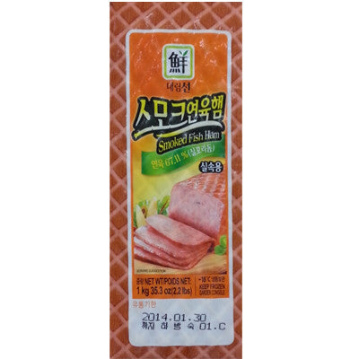Daerimsun Smoked Fish Ham for Sushi 2.2Lb