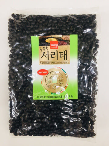 [WANG] BLACK BEAN (HARICOT NOIR) / 왕 서리태 4LB