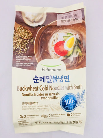 [PULMUONE] Broth Cold Noodle / 풀무원 순메밀 물 냉면 (424g /2 Servings)