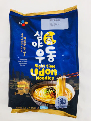 [CJ] NIGHT TIME UDON NOODLE 2 SERVINGS / 씨제이 심야우동 1LB 2인분
