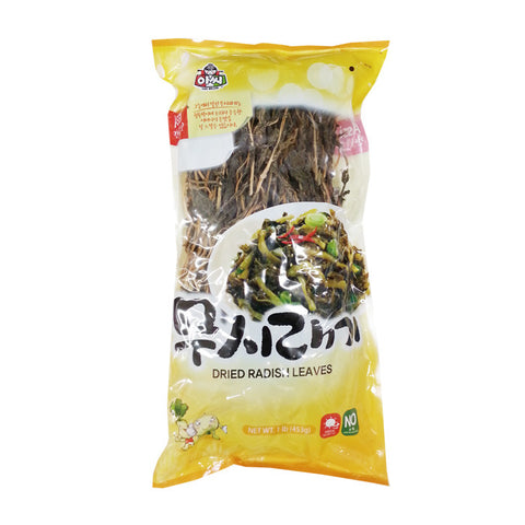 [Assi] Dried Rasish Leaves / 아씨 무시래기 (1LB)
