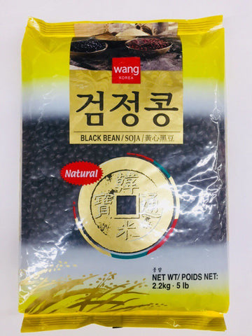 [WANG] BLACK BEAN / 왕 검정콩 5LB