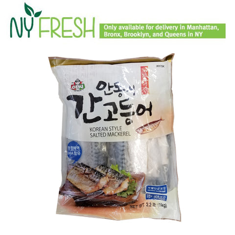[NY FRESH] Korean Style Salted Mackerel / 아씨 안동식 간고등어 (2.2lb)