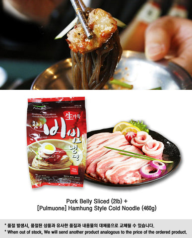 Pork Belly Sliced + Spicy Cold Noodle Set/삼겹살 육쌈냉면