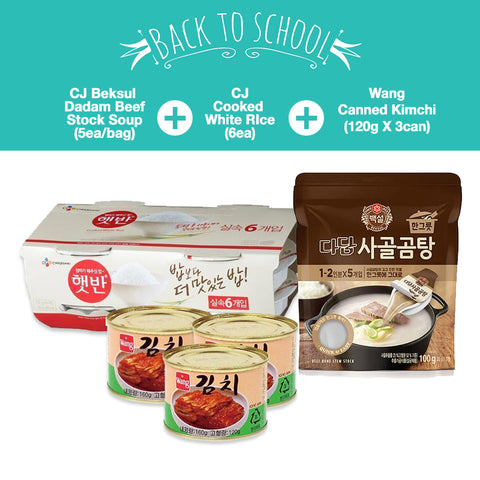 [Back to School]  Beef Soup Set/사골곰탕세트
