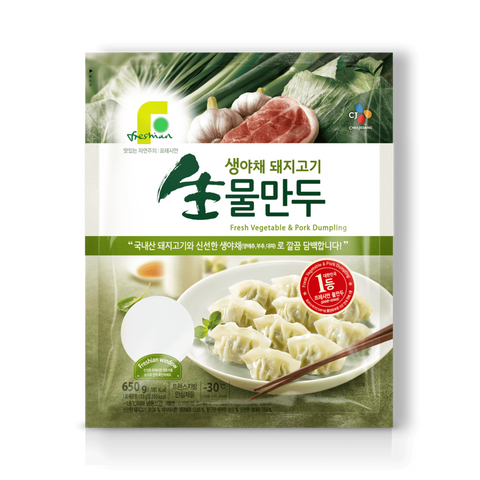 [CJ Freshian] Fresh vegetables & Pork Dumpling/생야채 돼지고기 물만두 (810g)
