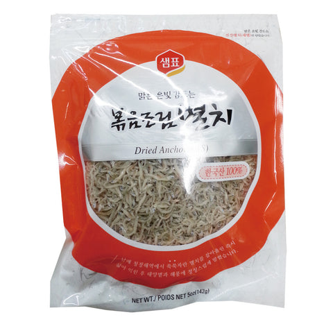 [Sampio] Dried Anchovies(S)/샘표 볶음조림 멸치(S) (5oz)