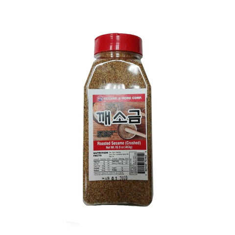 [Sesame & More] Roasted Sesame(Crushed)/특등 깨소금 (16oz)