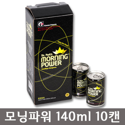 Morning Power-Hangover Stoppers / 모닝파워-숙취해소제 140mlx10Can